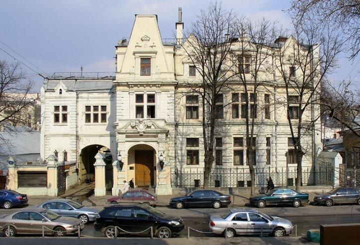 Moscow,_Povarskaya_50